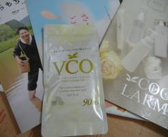 ヴァージョン・ココナッツオイル・サプリ VCO